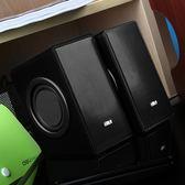 電腦喇叭 T1筆電2.0有源多媒體音響迷你台式電腦桌面小音響低音炮