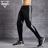 運動褲男士長褲寬鬆薄款足球收小腿訓練健身跑步速乾 黛尼時尚精品
