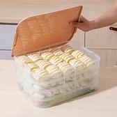 單蓋子 單餃子盒 無分隔格 可疊加 帶蓋冷凍盒 餛飩盒 冰箱收納盒 廚房保鮮收納盒【SV9825】BO雜貨