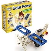 【限宅配】太陽能動感 #7349 智高積木 GIGO 科學玩具 (購潮8)
