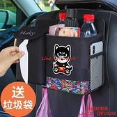 車載垃圾桶掛式折疊置物桶箱汽車內用品卡通多功能創意車上收納袋【時尚好家風】