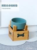 狗碗貓糧碗狗食盆雙飯碗保護頸椎高腳架防打翻中大型犬陶瓷寵物碗 伊芙莎