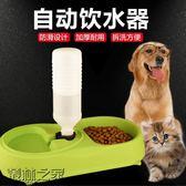 狗狗用品狗食盆狗碗狗盆貓碗自動飲水雙碗寵物用品食盆飯盆【叢林之家】