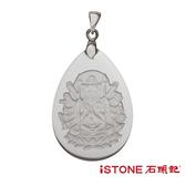 八大守護神項鍊-白水晶 石頭記