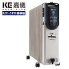 德國HELLER嘉儀 12葉片式定時電暖爐 KED-512T 豪華版