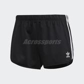 adidas 短褲 Originals 3 Stripes Shorts 女款 運動 三葉草 黑白 黑 白 【PUMP306】 DV2555
