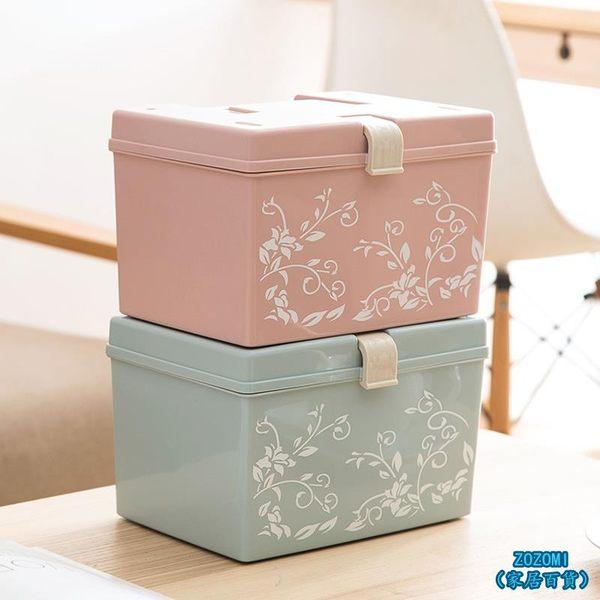 家居百貨 手提便攜化妝箱化妝品收納箱護膚品小號收納盒藥箱化妝盒【ZOZOMI】