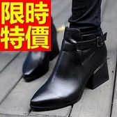 真皮短靴-迷人可愛典雅低跟女靴子1色62d73[巴黎精品]