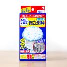 日本 小林製藥 排水孔泡沫清潔劑 4包入 濾網 除菌 消臭 廚房清潔