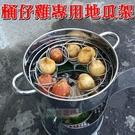 K043A 桶仔雞專用地瓜架一入 可同時烤雞 烤地瓜