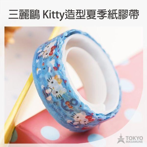 【東京正宗】 三麗鷗 Kitty 凱蒂貓 夏季 水手服 造型 紙膠帶 手作 裝飾 底片 相本 行事曆