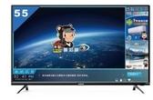 HERAN 禾聯  55吋 HF-55JAA   4K連網液晶電視+視訊盒