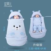 睡袋嬰兒秋冬初生寶寶睡袋新生兒防驚跳睡袋冬季加厚款防踢被神器
