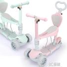 初學兒童滑板車1-3歲可坐可推寬輪滑滑車2-6歲寶寶男女小孩溜溜車WD 3C優購