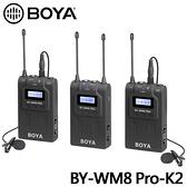 送酒精濕巾X2 3C LiFe BOYA 博雅 BY-WM8 Pro-K2 雙通道無線麥克風1接收+2組發射 立福公司貨