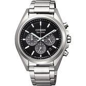 CITIZEN 星辰 光動能超級鈦計時手錶-黑x銀/41mm CA4390-55E