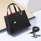 側背包包時尚百搭側背包手提包大容量斜背包簡約素色【邻家小鎮】