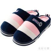 棉拖鞋 棉拖鞋女士室內居家保暖舒適防滑半包棉拖鞋 ZQ1628【衣好月圓】