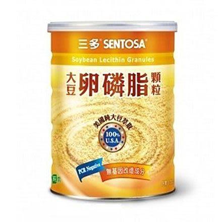 【三多生技】大豆卵磷脂顆粒 (非基因改造) 送 三多 保健品試用包x2包