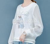純棉打底衫T恤女裝2020年春秋季新款韓版百搭寬鬆短款長袖上衣服 設計師生活百貨