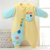 嬰兒分腿睡袋秋冬季加厚3-12個月寶寶防踢  LY8202『美鞋公社』