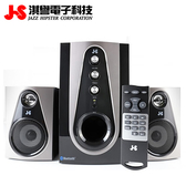 【JS 淇譽電子】JY3052 2.1藍牙多媒體喇叭!