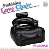 情趣線上 情趣用品-美國 Passion Me Love Chair SM捆綁氣墊椅 充氣式可承受139KG