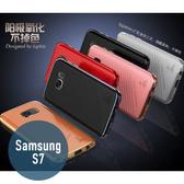 三星 Galaxy S7 亮劍背貼皮系列 超薄 金屬邊框+皮背貼 金屬框 金屬殼 手機殼 保護殼