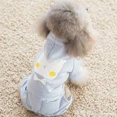 休閒衣帶帽衛衣狗狗泰迪衣服小型犬寵物可愛卡通四腳衣 全網最低價最後兩天