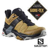 【SALOMON 法國】男 X ULTRA 4 低筒GTX登山鞋『孜然黃/黑/月球岩灰』413855 越野鞋.多功能鞋
