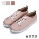 【富發牌】簡約皮質圓頭休閒鞋-白/棕/粉...