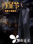 萬圣節服裝成人兒童黑色斗篷披風 巫師袍 死神吸血鬼cosplay服飾