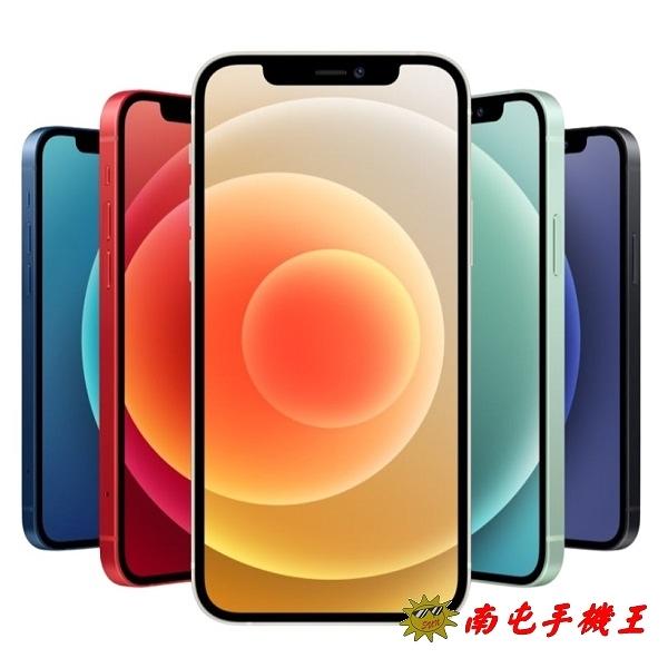 〝南屯手機王〞APPLE iPhone 12 A2403 64GB【免運費宅配到家】