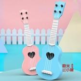 烏克麗麗 兒童小吉他玩具可彈奏初學仿真樂器琴男女寶寶中號尤克里里 OB4578