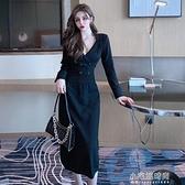 秋裝新款女裝氣質修身長袖西裝領針織中長裙打底裙包臀洋裝 免運快出