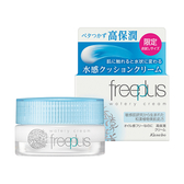 freeplus 沁潤保濕水感霜(迷你瓶) 17g