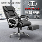 IONRAX OC2 SEAT SET ...