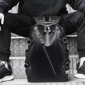 後背包 背包男時尚潮流青年簡約休閒旅行pu皮大中學生電腦書包 快速出貨