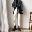 牛仔褲 米白色牛仔褲女直筒寬鬆秋冬2021年新款高腰顯瘦加絨闊腿褲子百搭 非凡小鋪