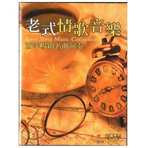 老式情歌音樂 珍藏系列 CD (10片裝)  (購潮8)