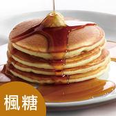 【期效至2019.05.01】日本 LEGUMES DE YOTEI 北海道產天然鬆餅粉-楓糖-200g