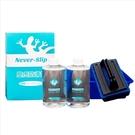 壁虎防滑-浴室防滑劑/止滑劑家用專業組(NeverSlip) 強強滾