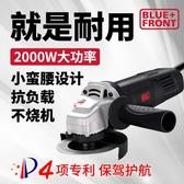 角磨機磨砂機打磨機磨光機轉子拋光機切割機砂輪機手磨機電動工具 陽光好物