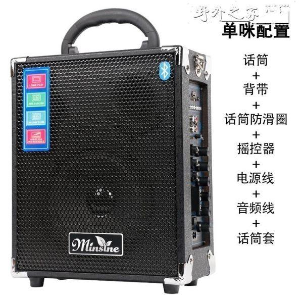 吉他音箱戶外充電便攜音響民謠木吉他歌手賣唱彈唱音箱 全館免運DF