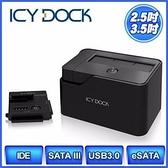 [富廉網] ICY DOCK  MB981U3-1SA  2.5+3.5吋 IDE+SATA USB3.0 外接硬碟座
