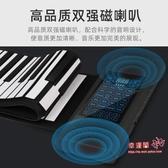 手捲鋼琴 88鍵折疊便攜式鋼琴初學者兒童學生軟電子軟鋼琴T