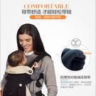 360 全階段 四式嬰兒背帶 新生兒背巾...