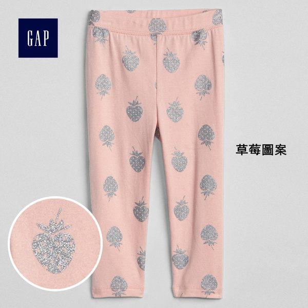 Gap女嬰幼童 彈力針織圖案九分內搭褲 259365-草莓圖案