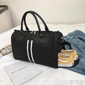 手提旅行包 男手提大容量旅行包短途行李袋商務出差包單肩旅游包登機包旅游包 歌莉婭