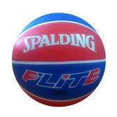 斯伯丁NBA 7號彩色籃球【愛買】